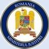 Acte necesare pentru obtinerea cetateniei romane