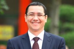 Guvernul PSD iar a uitat Iasul. Un sigur proiect finantat in 2015